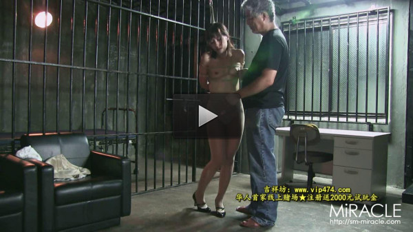 Sm-Miracle — Part 0828