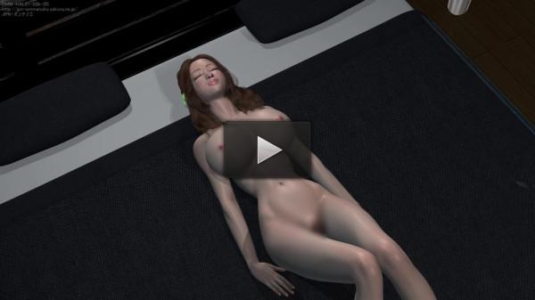 Haruka 3d One Episode (2013)