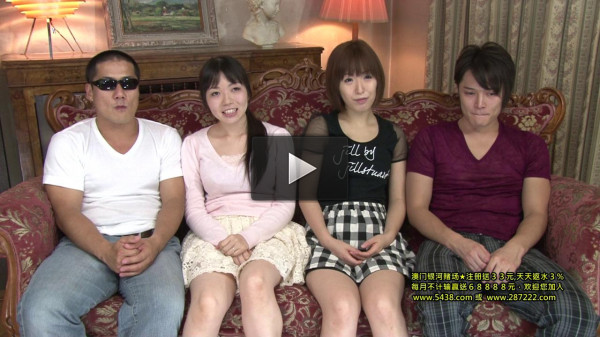 MiyazakiI & Goto Pearents — Blowjobs, Toys, Uncensored HD — 1280p