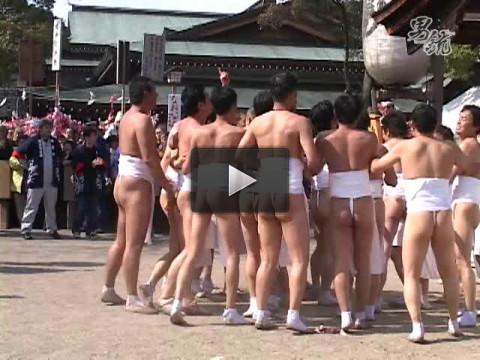 Japanese gay parade - download, gay parade, file, japanese gay