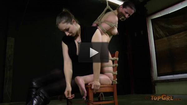Bondage Doll