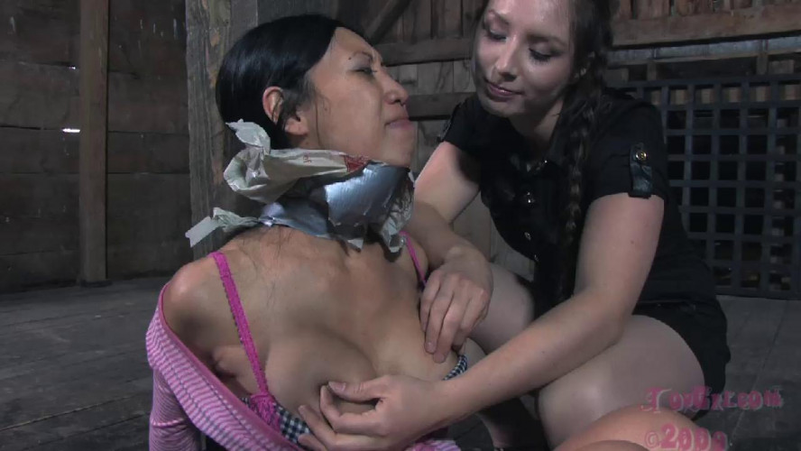 BDSM Tia Ling