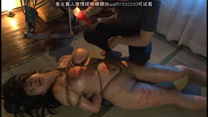 Asians BDSM Tied neighbor