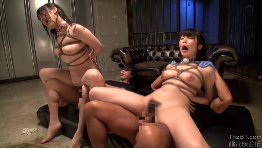 Asians BDSM Masotronix part 8