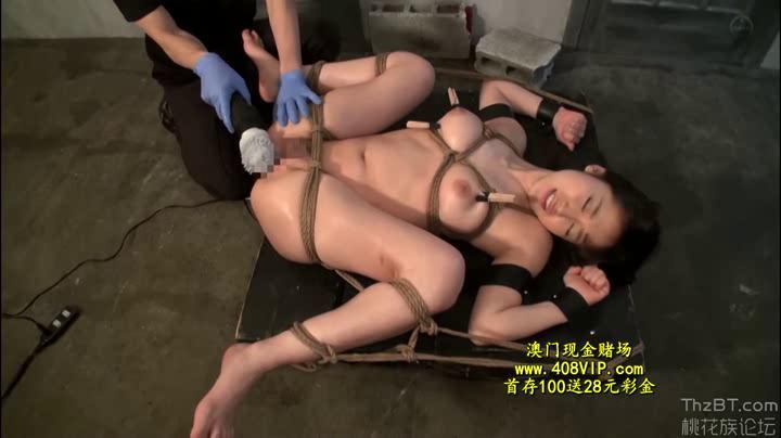 Asians BDSM Masotronix