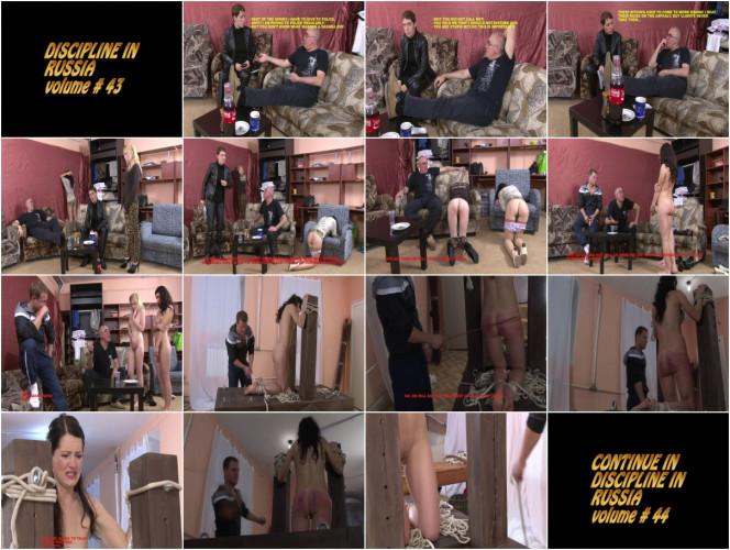 BDSM Punishment of Street Girls