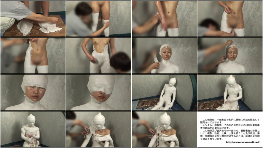 Asians BDSM Cocoa Soft - Mummification ver. 008
