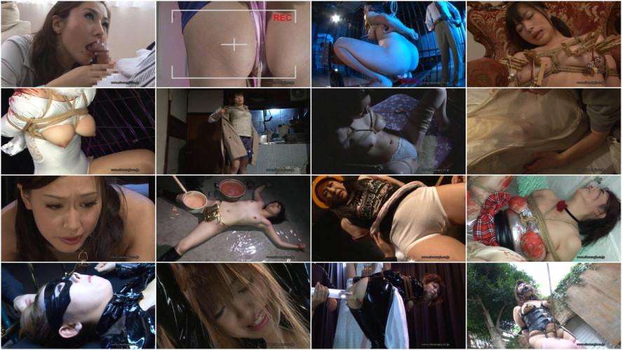 Asians BDSM Cinemagic Catalog