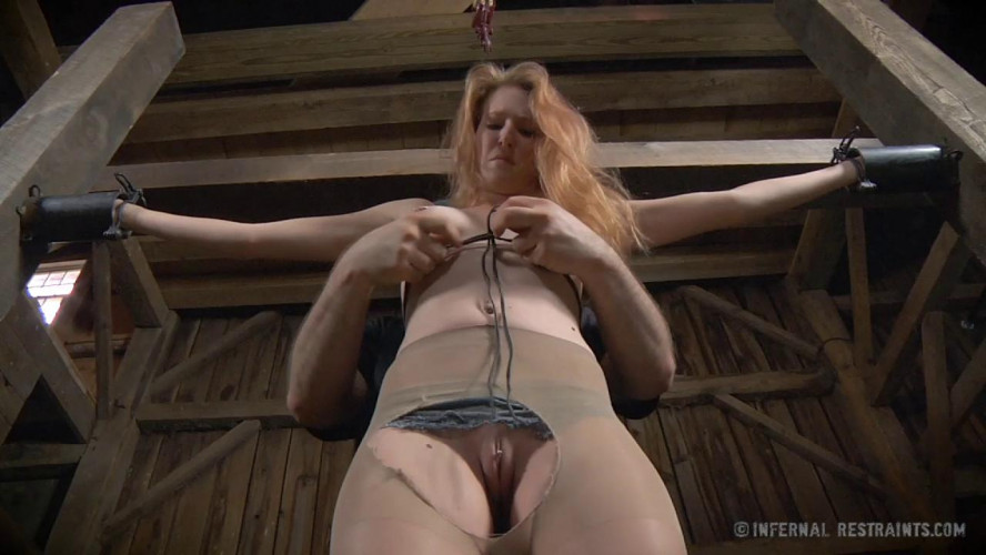 BDSM Screamer