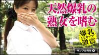 Huge Breasts Katagiri Sayoko 45-y.o.