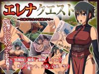 Elena Quest Migrant Maiden Adventure RPG – Super Game