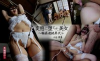 "Mika Kotani ""beauty-gangbang Continuous Ascension – Fell In Transform"