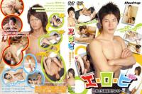 Erotic Video Actors In Training (2006)