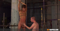 Owning A Horny Hung Twink – Part 1