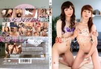 B-55 Sexy Boy Lesbians Riku X Shino