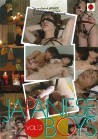 Japanese Boys Vol.15 – Sexy Men HD