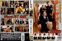 (new Sexual) The Prison Female Officer For Young Boys 2