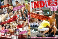 Indies 1 – Outdoor In A Car – Gay Love HD
