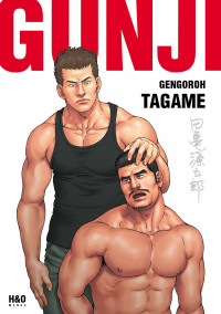Details For Gengoroh Tagame