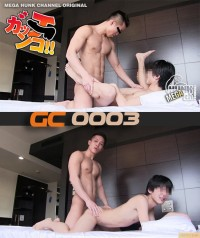 Gc Part 0003 From Hunk Channel – Buff Man Fucking Like A Piston