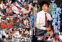 Ko East Tokyo Boys Men Only Hot Driving School Part Tkb32