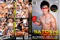 Satoshi Collection – Asian Sex