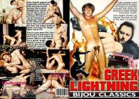 Greek Lightning (1973) – Bob Wright, Jimmy Hughes, Jon Steele