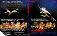 Atelier Imago Photo Collection – Super Sex