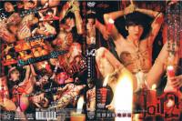 Jail Vol.2 – Lewd Beasts Chatisement Hell