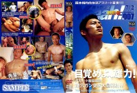Athletes Magazine Yeaah № 07