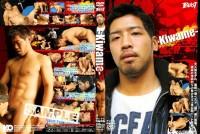 Kawame – Zenith – Kazuya Muneda – Gay Sex HD