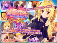 To Love-ru Diary Gold – 3d HD Video