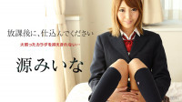 Special Session After School – Satisfied In 3P – FullHD 1080p