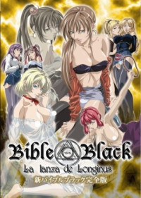 Bible Black New Testament – Restored