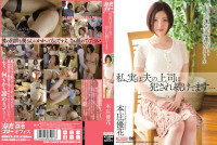 Yuka Honjou – In Truth I Am Constantly Being Fucked By My Husband's Boss