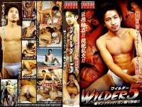 Wilder 5 – Gay Love HD