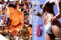 Man Quest 6 – Gay Love HD