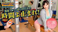 Yui Asano – Time Fuck Bandits At A Gym (Part 1)