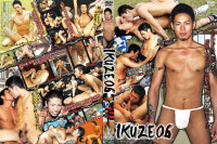Ikuze Vol.06
