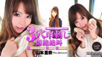 Tokyo-hot – Rina Yamamoto – Anal Meat Urinal (n0910)