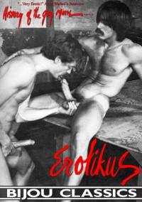Erotikus (1978)