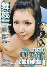 Tokyo Cougar Creampies Vol. 6