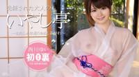 Sophisticated Adult Place To De-stress – Yui Nishikawa (042816-146)
