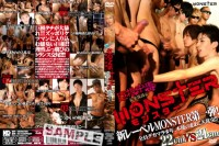 Monster Big Cock Addiction – Asian Gay Sex, Fetish, Extreme