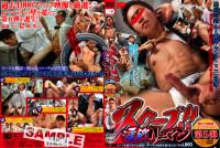 Koc Scoop – スクープ005 淫行リーマン