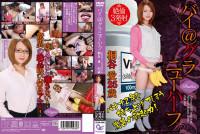 By Granulated Half Kiriya Love (20 Des 2014)