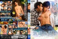 Forbidden Love Affairs – Gay Love