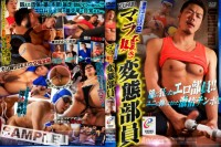Uniform Sex Vol.2 – Asian Gay Sex, Fetish, Extreme