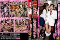 Lesbian Special Vol. 7 – Scene 1 – Full HD 1080p