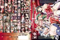 Kuroinu – Kedakaki Seijo Wa Hakudaku Ni Somaru 03